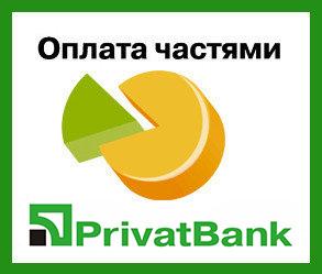 privat1