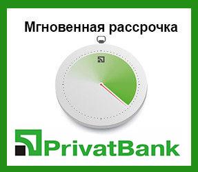 privat2